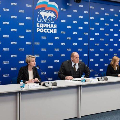 Утвержден состав федерального оргкомитета предварительного голосования «Единой России»