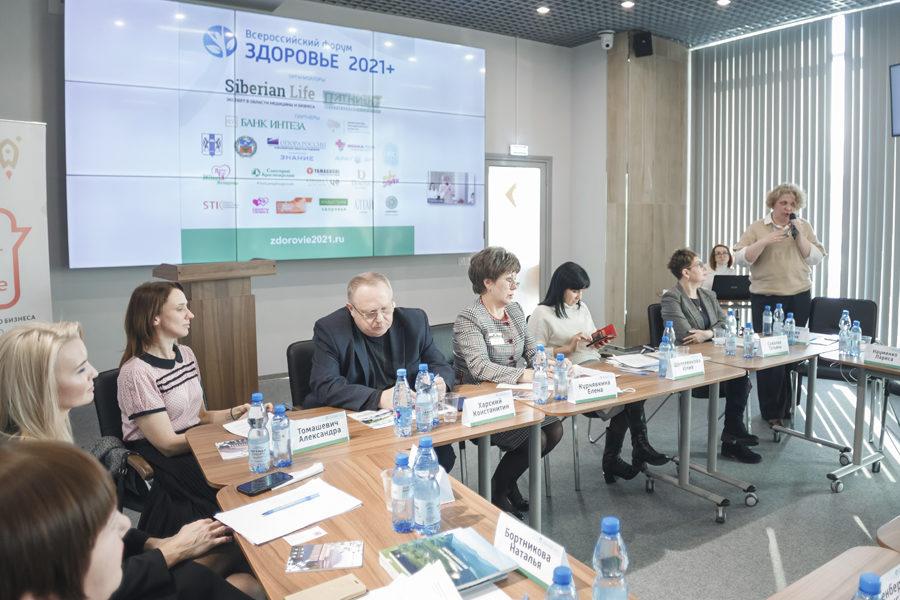 Медицинский туристический кластер могут создать в Новосибирской области