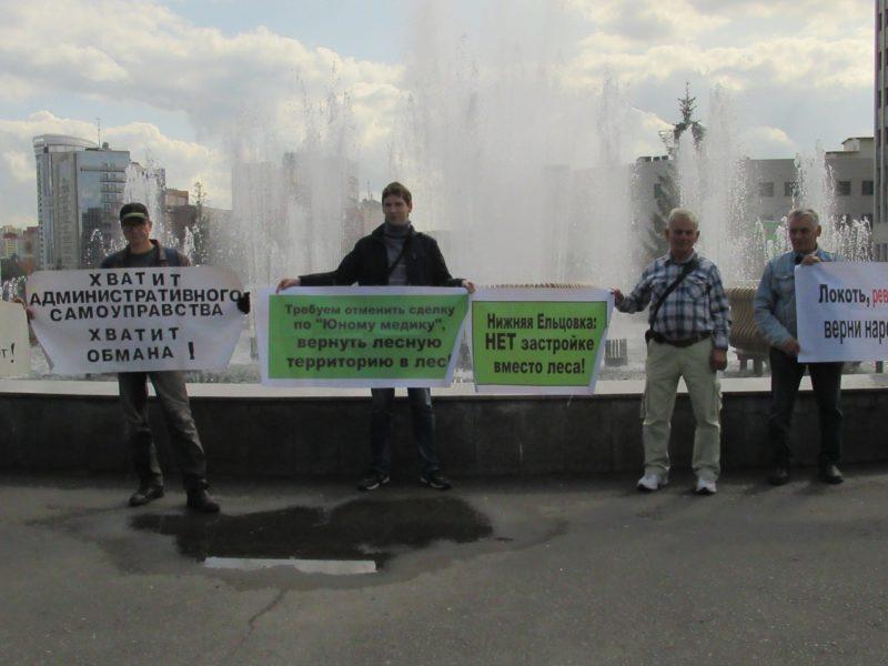 С поправками генплана Новосибирска «Юный медик» вернулся под застройку