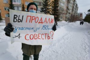 Сквер на Демакова внес разлад и в руководство НАИР