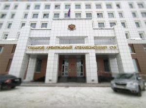 АО «РЭС» и АО «Новосибирскэнергосбыт» вновь отстояли свою правоту в суде