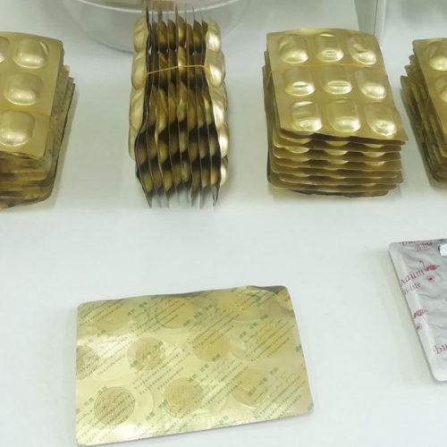 Биодобавки с сильнодействующим веществом купила через «WhatsApp» жительница Новосибирской области