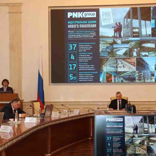 PNK Group хочет построить индустриальный парк в Пашино