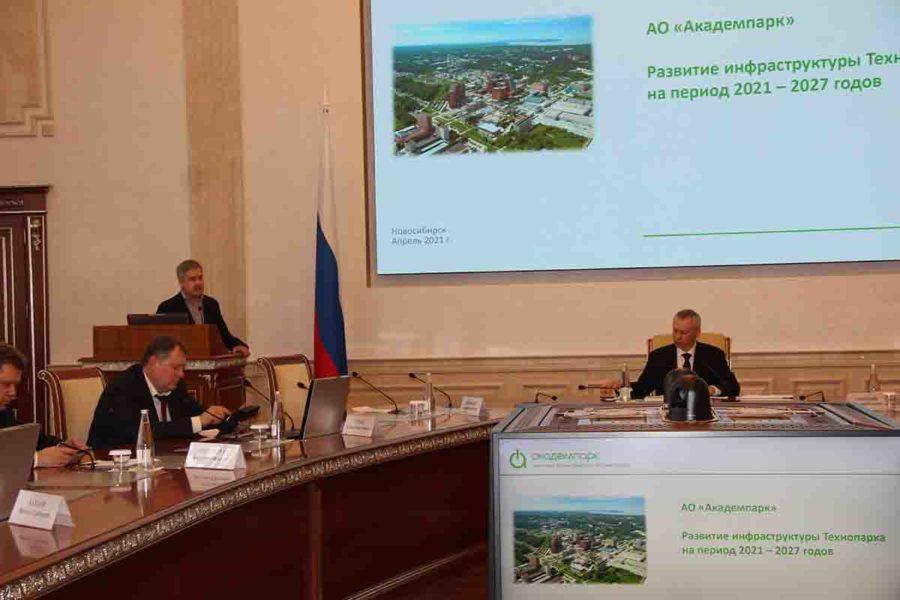 Новосибирский Академпарк хочет получить статус индустриального парка