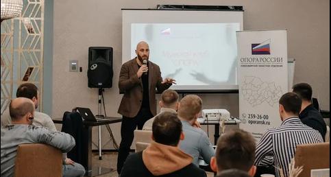 В Новосибирском отделении «ОПОРЫ РОССИИ» появился мужской клуб