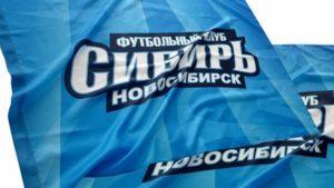 Товарный знак новосибирского футбольного клуба выкупили на торгах