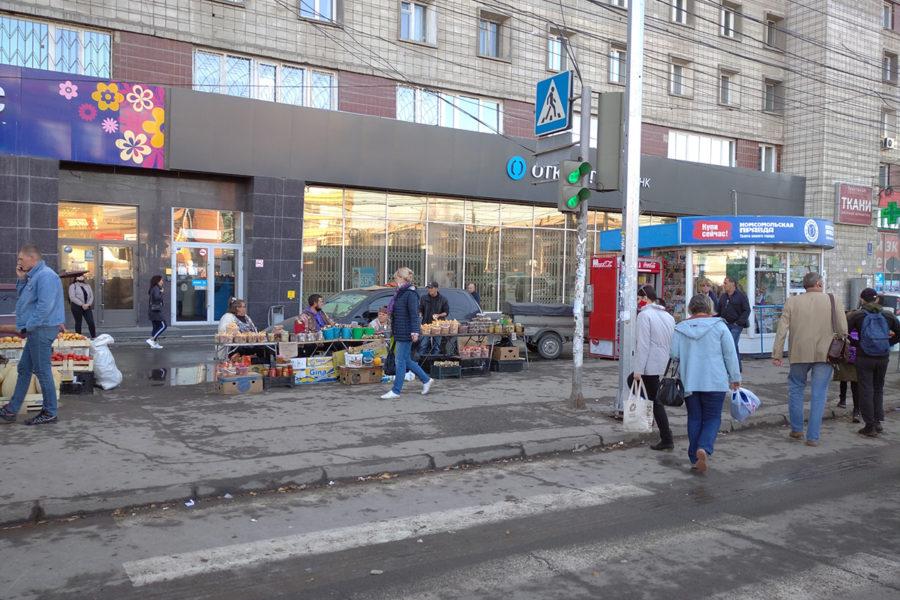 Незаконным ярмаркам в Новосибирске объявили войну
