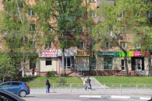 Тренды на рынке торгового ритейла в Новосибирске