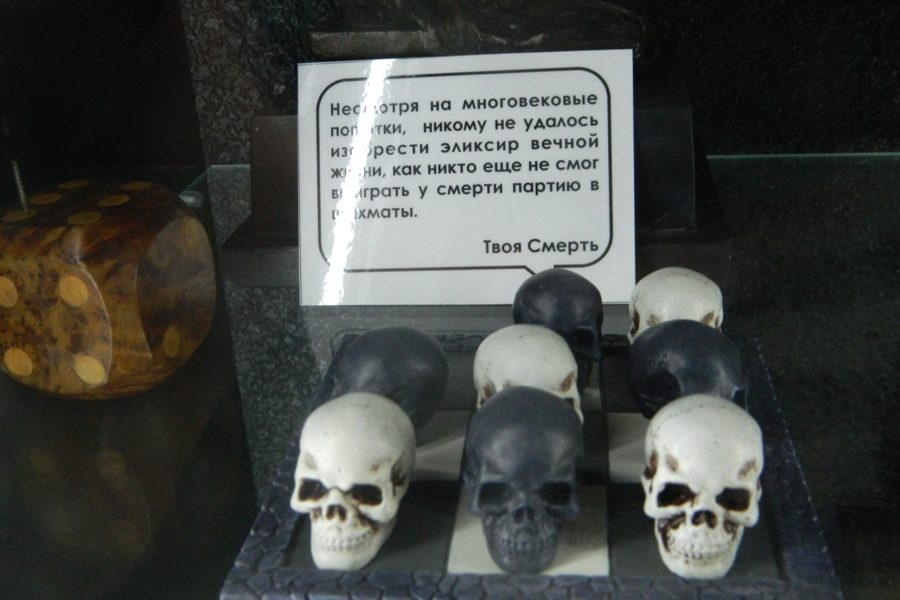 Ритуальщики требуют корректировки федерального закона