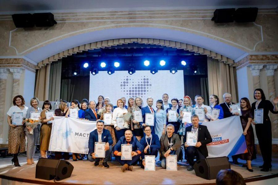 Предприниматель из Новосибирска вышла в финал конкурса «Мастера гостеприимства»