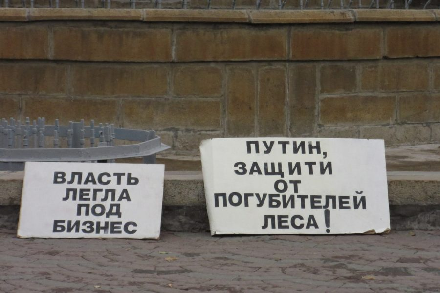 В Новосибирске готовятся новые «скверные» акции