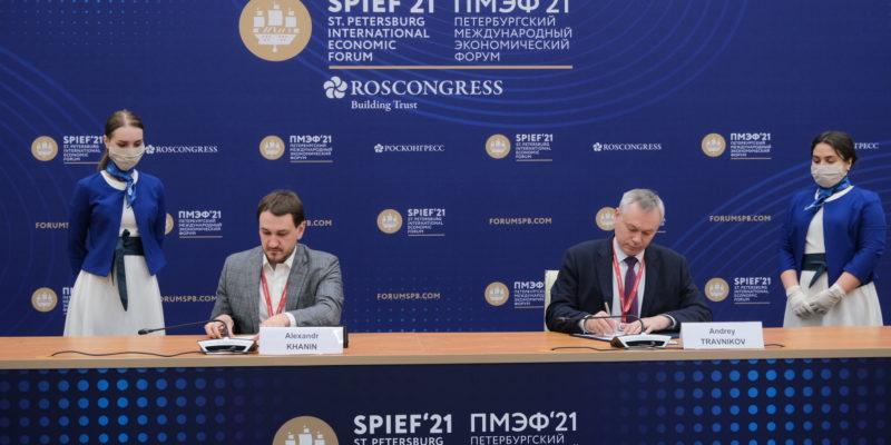 В Новосибирске появится инновационный кластер МТС