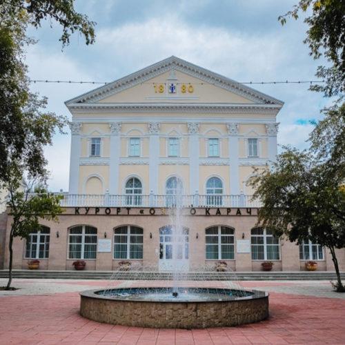 Новости Новосибирской области
