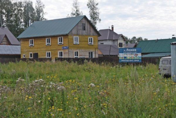 Земельный участок на третьего ребенка в новосибирске