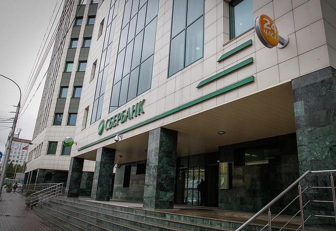 Малом зале областной администрации вице-губернатор Новосибирской.
