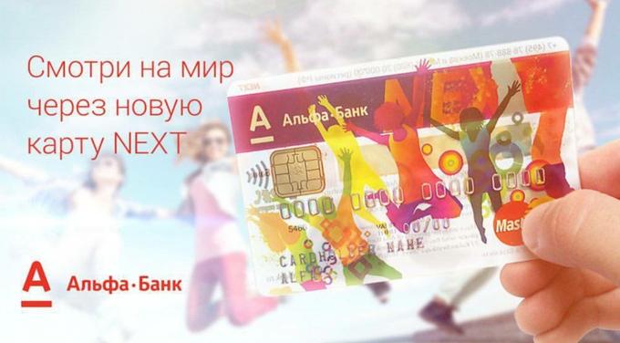 Банковская золотая карта как деньги снимать как деньги ложить