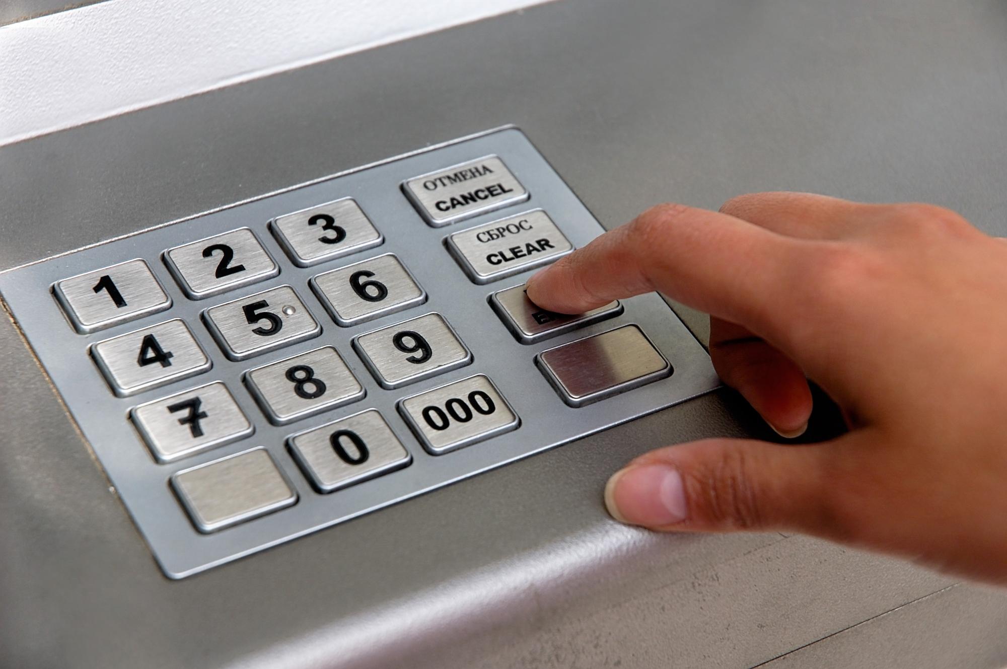 фото банковской клавиатуры