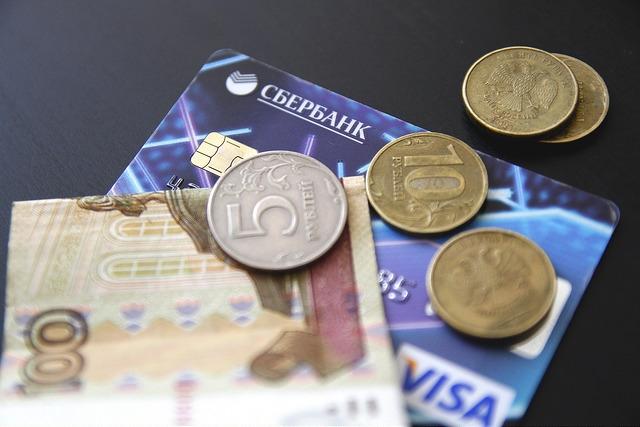 Снять наличные с карты райффайзен без комиссии в банкоматах